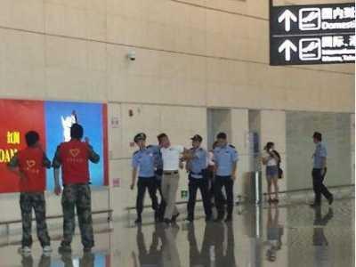 exo南京机场 网曝EXO经纪人南京机场打人